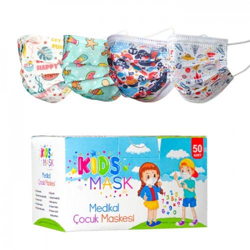 Еднократни детски медицински маски от нетъкан текстил с картинки, 50 броя