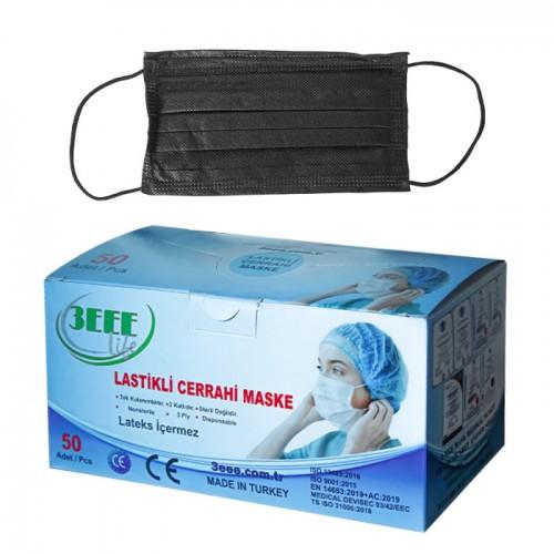 Медицински маски за еднократна употреба 3EEE - 50 бр.