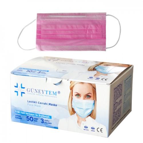 Медицински маски за еднократна употреба Güneytem - 50 бр.