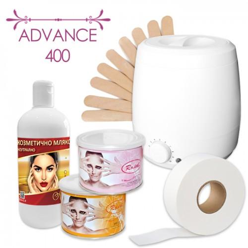 Комплект за процедури с кола маска кутия – Advance 400