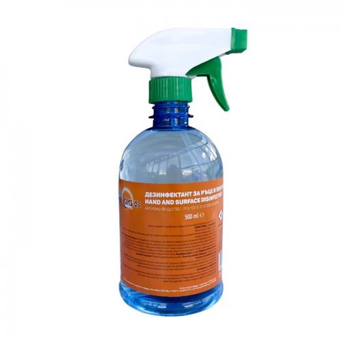 Дезинфекциращ препарат за ръце и повърхности 0.500 мл.