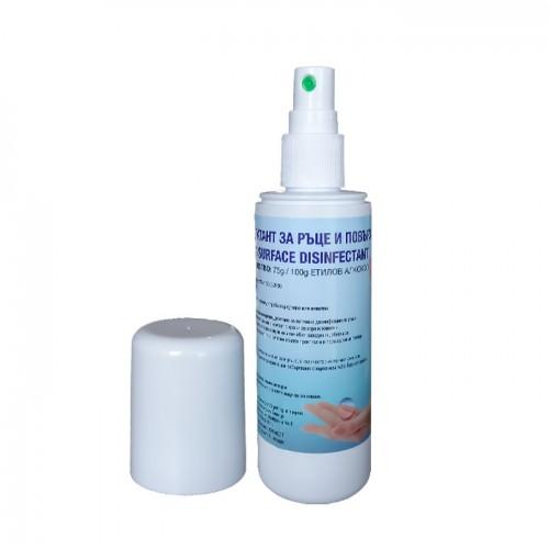Дезинфекциращ спрей за ръце и повърхности 100 ml