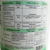 Санифорт дезинфектант на гранили за дезинфекция на повърхности и вода